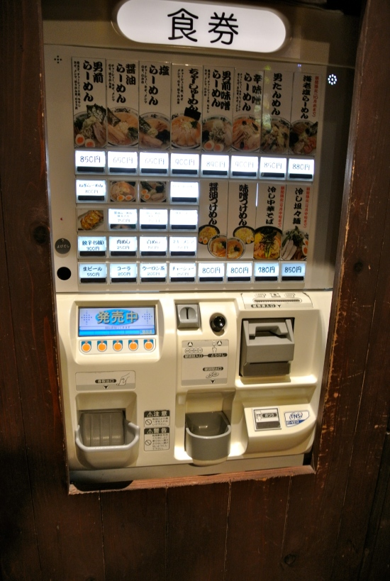 Here's how I paid at my favorite ramen shop! You simply insert your money, choose the type of ramen, and get a ticket!